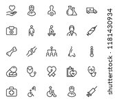 vaccination icon set....   Shutterstock .eps vector #1181430934