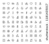 pharmaceutical icon set.... | Shutterstock .eps vector #1181435017