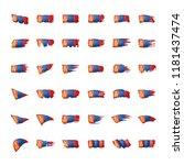 mongolia flag  vector... | Shutterstock .eps vector #1181437474