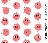 lychee  vector seamless pattern ... | Shutterstock .eps vector #1181446324