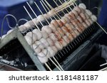 grilled meat balls are at the... | Shutterstock . vector #1181481187