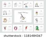enjoy every day  monthly... | Shutterstock .eps vector #1181484367