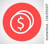 cent vector icon eps10 | Shutterstock .eps vector #1181553337