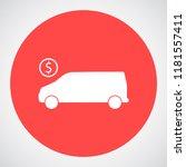 cent car vector icon 10 eps | Shutterstock .eps vector #1181557411
