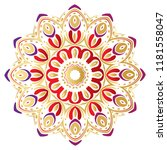 decorative round ornament made... | Shutterstock .eps vector #1181558047