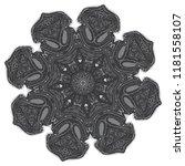 eastern ornament grunge mandala ... | Shutterstock .eps vector #1181558107