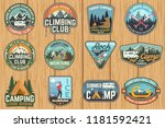 set of rock climbing club and... | Shutterstock .eps vector #1181592421