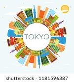 tokyo japan city skyline with... | Shutterstock . vector #1181596387