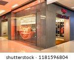 hong kong   september 17  2018  ... | Shutterstock . vector #1181596804