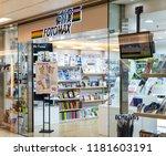 hong kong   september 17  2018  ... | Shutterstock . vector #1181603191