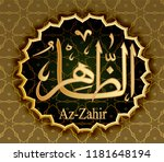 name of allah az zahir means... | Shutterstock .eps vector #1181648194
