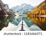 beautiful view of kayak on a... | Shutterstock . vector #1181666371