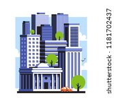 city landscape of downtown with ...   Shutterstock .eps vector #1181702437