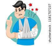 mascot bob person man  frayed...   Shutterstock .eps vector #1181707237
