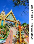 Giant statue  and entrance gate at Kao Rang temple, Phuket, Thailand - stock photo