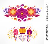 diwali compositions with... | Shutterstock .eps vector #1181716114