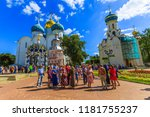 russia sep 17 2018 the holy... | Shutterstock . vector #1181755237