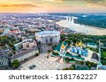 Small photo of Aerial view of St. Michael Golden-Domed Monastery, Ministry of Foreign Affairs and the Dnieper River in Kiev - Ukraine, Eastern Europe