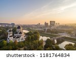 aerial morning view of orthodox ... | Shutterstock . vector #1181764834