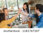 business diversity people... | Shutterstock . vector #1181767207