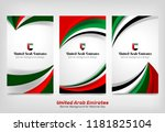 national flag color of united... | Shutterstock .eps vector #1181825104