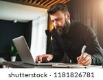 young bearded businessman is... | Shutterstock . vector #1181826781
