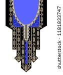textile fabric neck design | Shutterstock . vector #1181833747