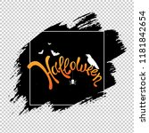 halloween black blot poster... | Shutterstock .eps vector #1181842654