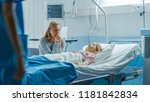 sick little girl lying in the... | Shutterstock . vector #1181842834