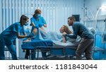 in the hospital woman in labor... | Shutterstock . vector #1181843044