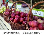 basket with red apples and... | Shutterstock . vector #1181845897