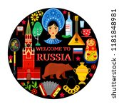 colorfull traditional russian...   Shutterstock .eps vector #1181848981