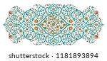 vector element  arabesque for... | Shutterstock .eps vector #1181893894