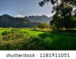 the beautiful area of hpa an | Shutterstock . vector #1181911051