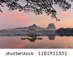 the beautiful area of hpa an | Shutterstock . vector #1181911351