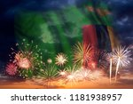 holiday sky with fireworks and... | Shutterstock . vector #1181938957