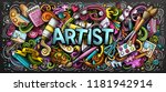 artist supply illustration.... | Shutterstock .eps vector #1181942914
