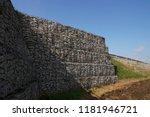 a huge retaining wall  designed ... | Shutterstock . vector #1181946721