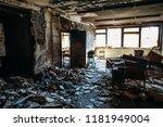 burnt house interior. burned... | Shutterstock . vector #1181949004
