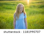 close up portrait of beautiful... | Shutterstock . vector #1181990707