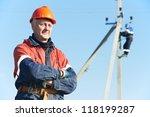 Portrait Of Electrician Lineman ...