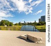 chicago  usa   september 17 ... | Shutterstock . vector #1181994184