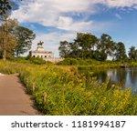 chicago  usa   september 17 ... | Shutterstock . vector #1181994187