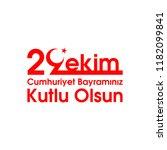 october 29 republic day turkey. ... | Shutterstock .eps vector #1182099841