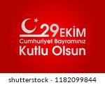 october 29 republic day turkey. ... | Shutterstock .eps vector #1182099844