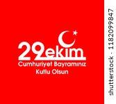 october 29 republic day turkey. ... | Shutterstock .eps vector #1182099847