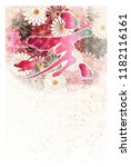 boar new year card japanese... | Shutterstock .eps vector #1182116161
