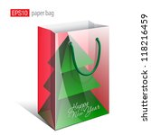 Red Paper Bag with a picture that simulates the inside is a Christmas tree. Vector illustration - stock vector