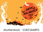 happy halloween message design... | Shutterstock .eps vector #1182166891