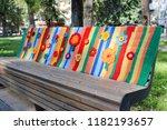 yarnbombing is street crochet.  | Shutterstock . vector #1182193657